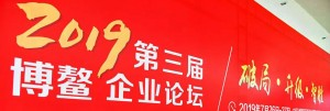 【荣誉】全球搜荣膺—中国外贸营销行业十大自主品牌!