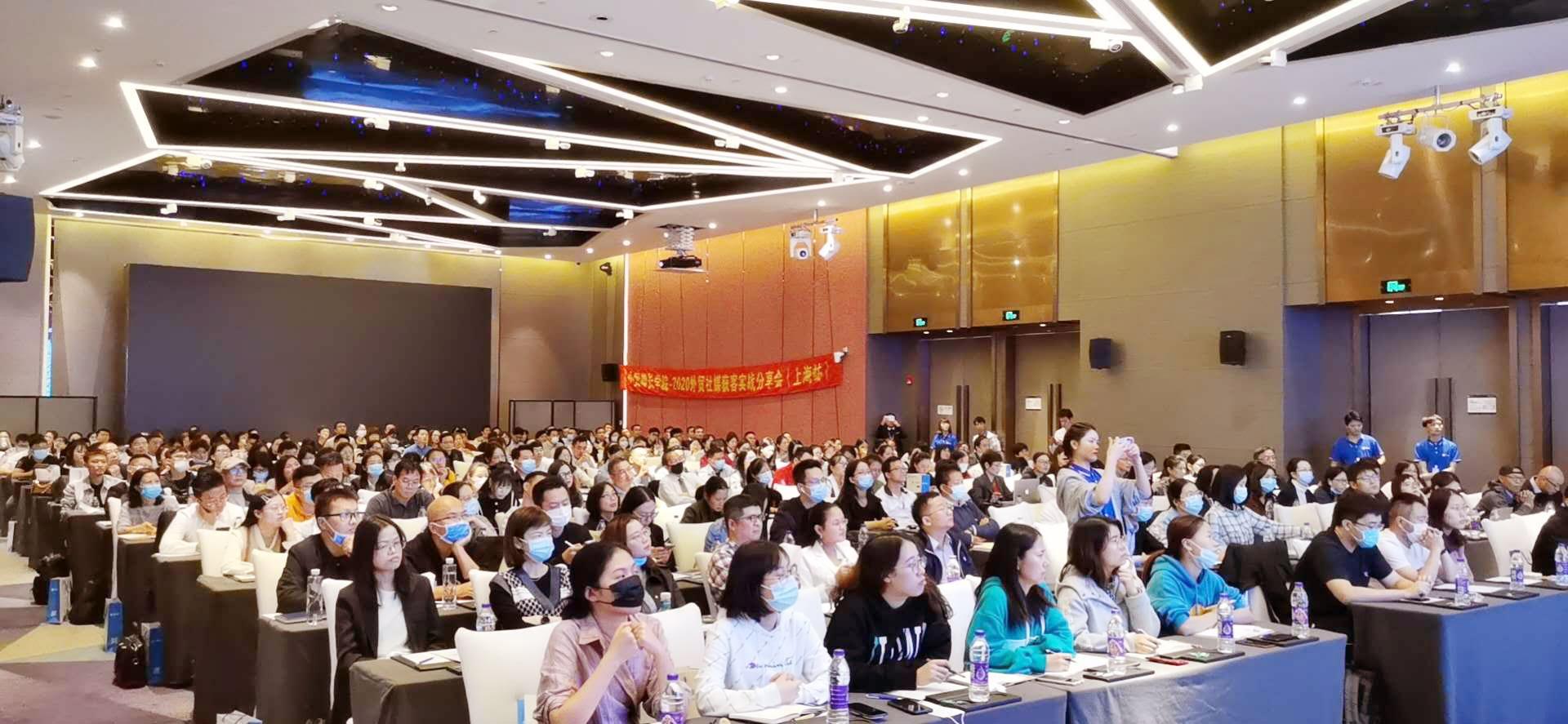 【外贸增长学院】2020外贸社媒获客实战分享会第
