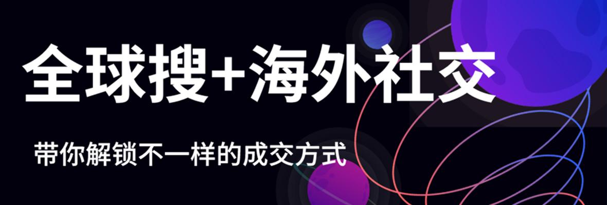 星案例|看激光企业如何玩转海外社交!