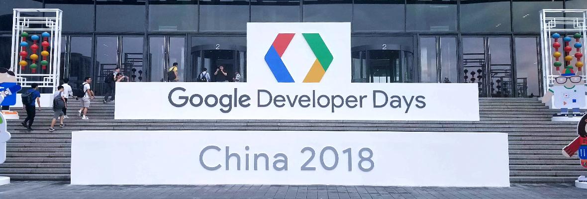 全球搜受邀参加2018谷歌开发者大会