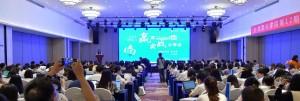 【外贸增长学院】第12期 | 成都站 打开LinkedIn获客新思维