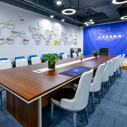 全球搜 会议室1