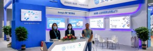 全球搜亮相2021中国国际数字经济博览会,上演数字贸易获客黑科技
