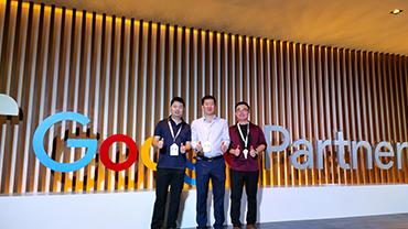 全球搜受邀出席2019谷歌大中华区合作伙伴峰会